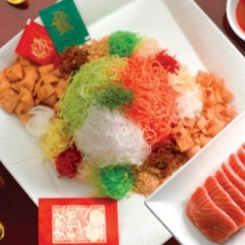 Resep Masakan Yu Sheng